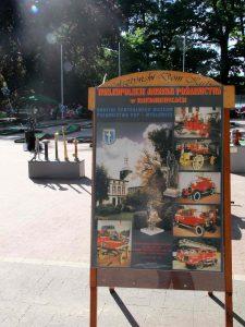 gasimy_afryke2016-muzeum__3_