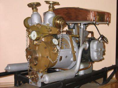 motopompa strażacka typ DKW - BOKSER